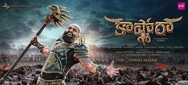 Kashmora 2016 Full Tamil Movie 720p Dvdrip HDRip 300mb Torrent Bluray https://goo.gl/VSzvM8