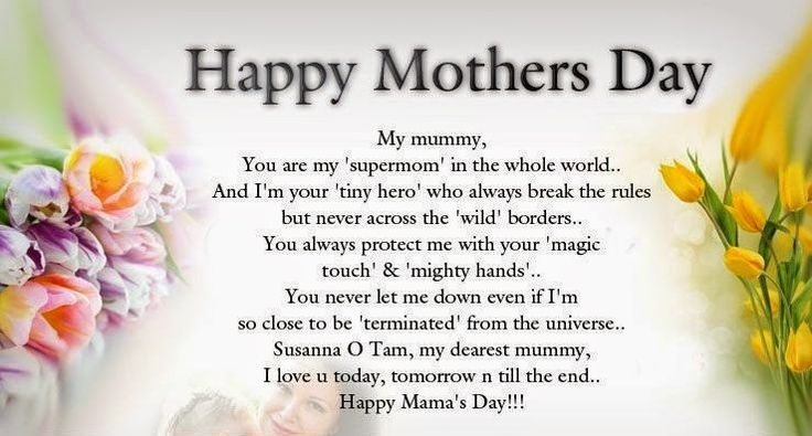 Happy Mothers Day Poems From Daughter 2016:- http://www.messagesformothersday.com/2016/04/happy-mothers-day-poems-from-daughter.html