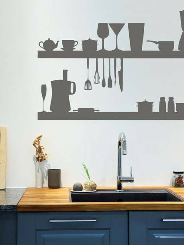 I love this grey wall sticker. Easy way to decorate in the kitchen!  #kitchendecor #walldecor #affiliate #kitchenwalldecal #diningroomdecor #diningroomdecal #walldecal