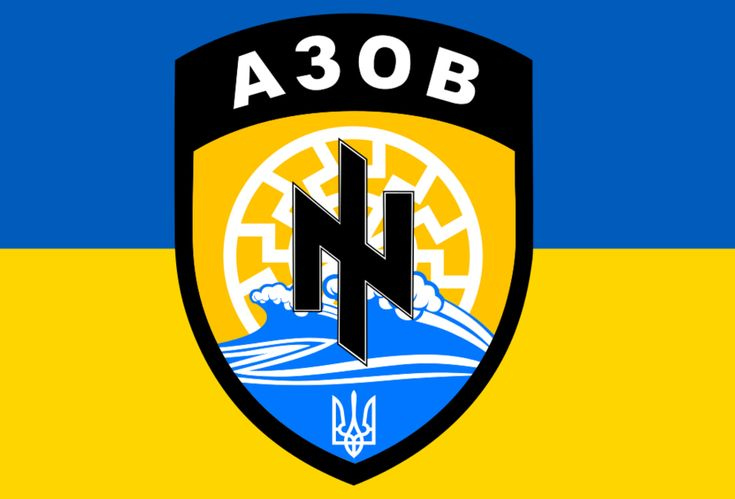 USA funds nazi groups in Ukraine (Flag of Azov Battalion, a paramilitary volunteer unit of the Ministry of Internal Affairs of Ukraine) (Image in the public domain)