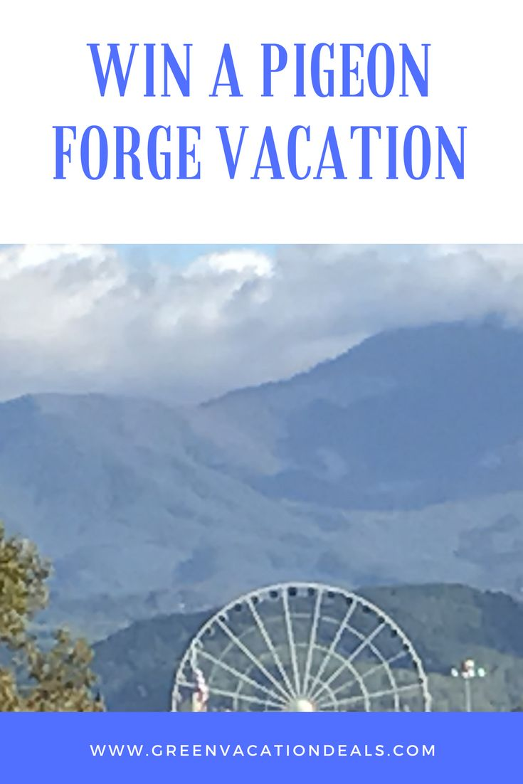 Win a Margaritaville vacation in Pigeon Forge! Enter this travel sweepstakes and you could win a trip to Pigeon Forge and a stay at the Margaritaville Island Hotel in Pigeon Forge, Tennessee in a balcony room with a view of the river.  You'll also win a gift card, spending money and more. #Margaritaville #PigeonForge #Travel