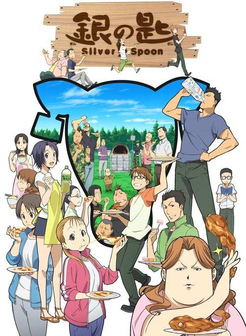 Silver Spoon #anime