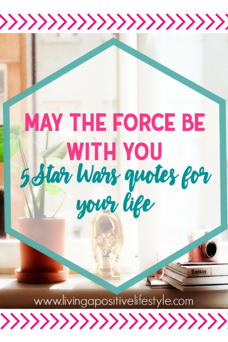 close the screen we haven't jumped the shark! I'm a firm believer that inspiration is everywhere. And yes, I found some inspirational quotes from Star Wars that I believe you can apply to your positive lifestyle. And let's face it, we can all use some positivity and love right now.