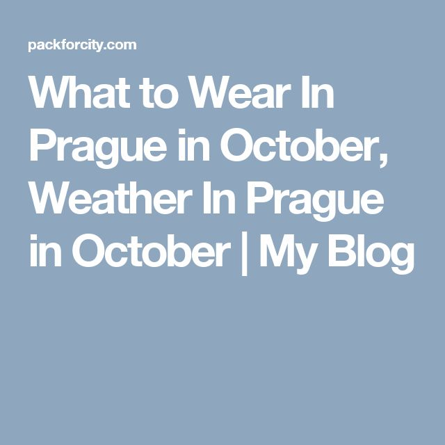 What to Wear In Prague in October, Weather In Prague in October | My Blog