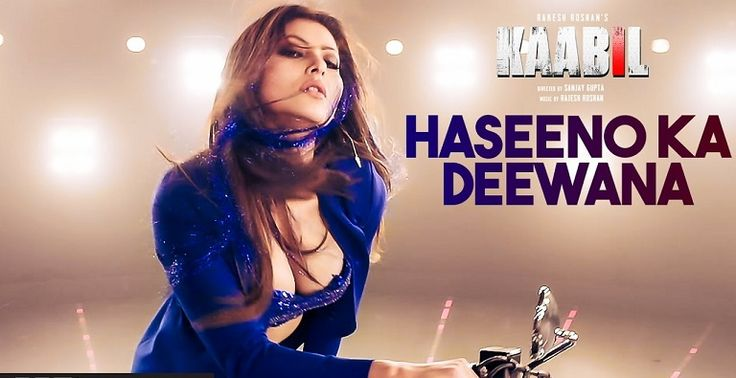 HaseenoKaDeewana is the latest Hindi song from the upcoming movie Kaabil.  Lyrics: http://www.lyricshawa.com/2016/12/haseeno-ka-deewana-lyrics-raftaar-payal-kaabil/