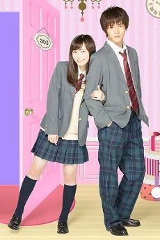 Watch online and Download free Good Morning Call - グッドモーニング・コール - Episode 17 English subtitles - HDFree Japan Drama 2016. Genre: Friendship, Manga, Romance, School, Youth