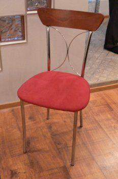 Как переобить стул