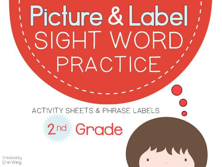 Resources to help students practice sight words through visualization, repetition, creative thinking and fun! $