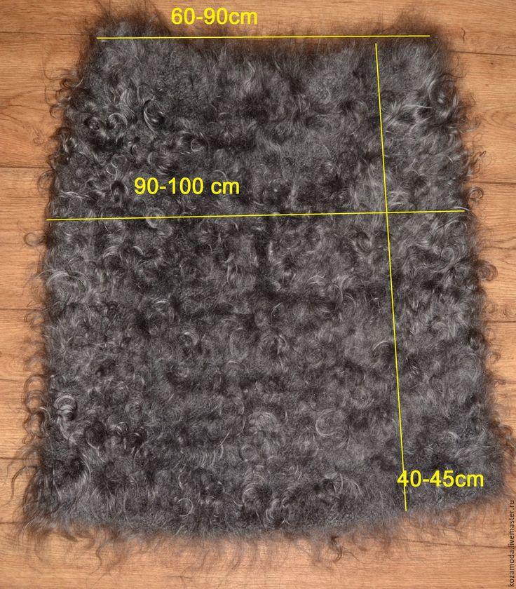 Buy Skirt Cashmere Mohair Angora fluff Goat Fur down Warm 100% wool SOFT