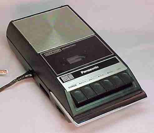Tape recorder.  I had one that looked just like this.