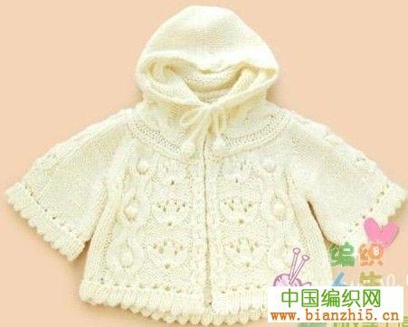 Ynrsjlj - - Güzel bebek şapka örgü desenleri artı talimatlara giysileri ynrsjlj profili