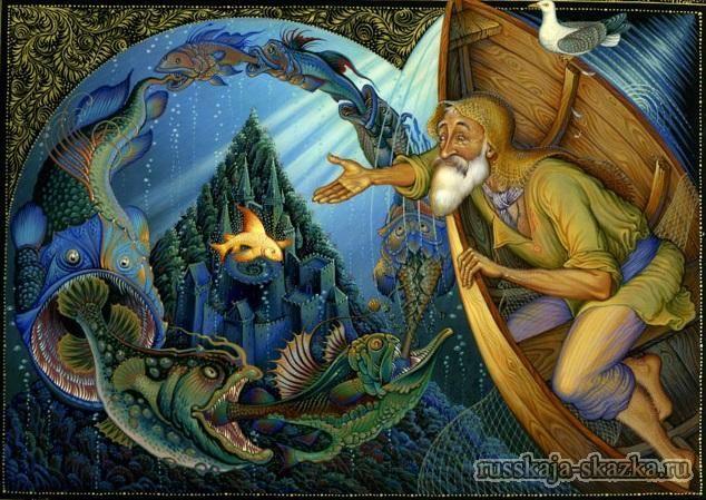 """""""Сказка о рыбаке и рыбке"""", Пушкин А.С. http://russkaja-skazka.ru/skazka-o-ryibake-i-ryibke/  Отпустил он рыбку золотую и сказал ей ласковое слово: «Бог с тобою, золотая рыбка! Твоего мне откупа не надо; ступай себе в синее море, гуляй там себе на просторе».  #сказки #картинки #ЗолотаяРыбка #Пушкин #art #Russia #Россия #добро #дети  #иллюстрации #paint #картины #художник #RussianLacquerArt #RussianFairyTales @russkajaskazka"""