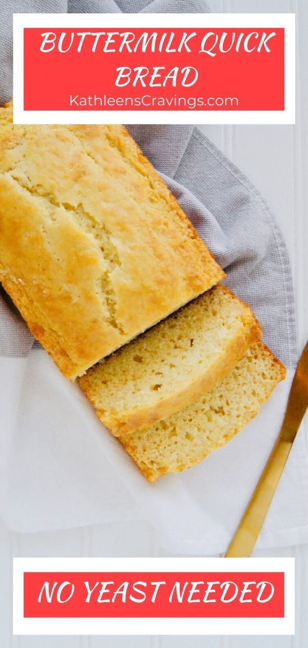 Pin On Baking Recipes