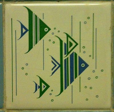 fish tile: Sea Horses, Fabulous Bathrooms, Art, Bathroom Ideas, Fish Tile, Retro Bathroom, Sea Animals, Clay Fish, Mid Century Design