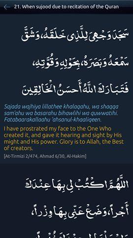#iPhone #Islam #Salah #Dua #Sajda #Dhikr #Supplication from #HisnulMuslim When #Sujood due to #recitation of #Quran