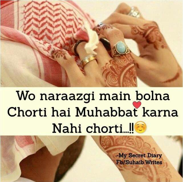 Husband Wife Love Quotes Images In Urdu: 185 Best Urdu Love Quotes Images On Pinterest