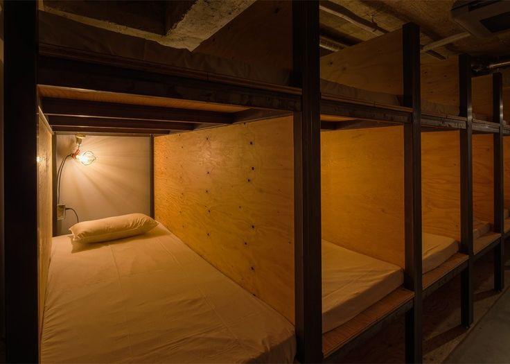 Wohnen auf Zeit zwischen Büchern - Hostel in Tokyo
