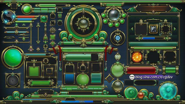 【原创】转换成256色的游戏界面构件