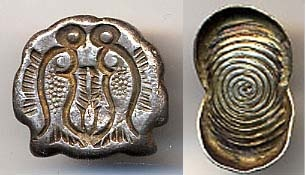 Silver ingots, date unknown but probable late Qinq dynasty, China, 20th century.