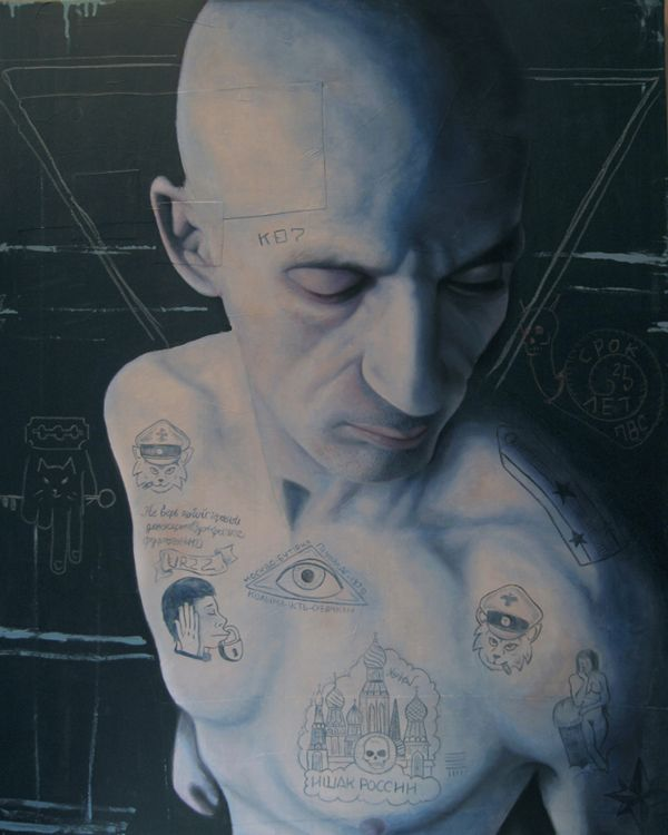 INKED SOUL by Frank Fiftyfour, via Behance