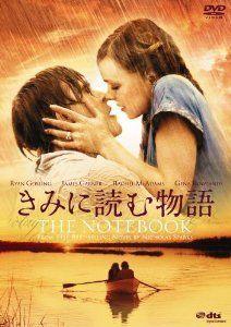 年間約100本ほどの映画を観る私、ユウゲンが、とっておきの恋愛映画を紹介します。どれも、「ああ、恋がしたくなる」と思わせられるものばかりです!