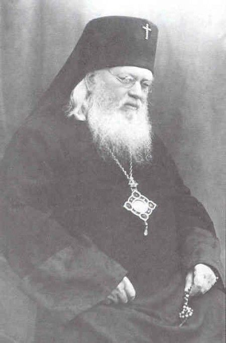 Η ταραχώδης ζωή του Αγίου Λουκά του Ιατρού (φωτο) | Πίστευε και ερεύνα - Dogma.gr