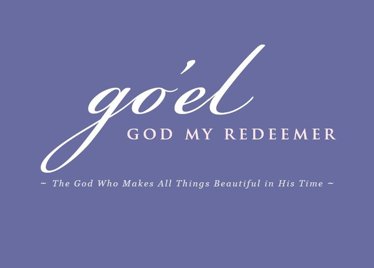 Names Of God God uses many names in the Bible which explain His nature character and the way He cares for us
