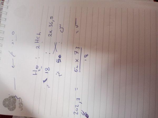 تم الإجابة عليه الرجاء الحل الاسئلة In 2021 Math Math Equations
