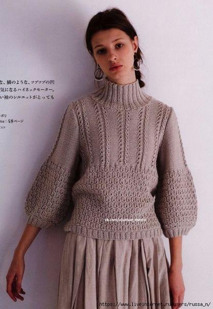 уютное место вязание вязание Sweater Knitting Patterns