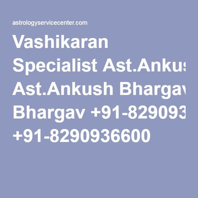 Vashikaran Specialist Ast.Ankush Bhargav +91-8290936600