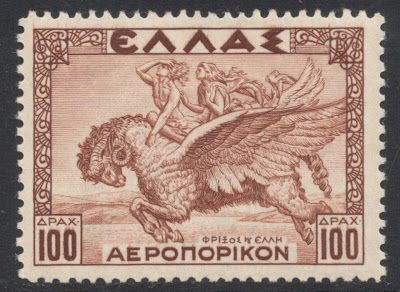 The top value of the set, the 100d, depicts two children on what seems to be a flying ram. They are the twins Phrixus and Helle, from the 1935 Greek airmail set depicting various mythological scenes.
