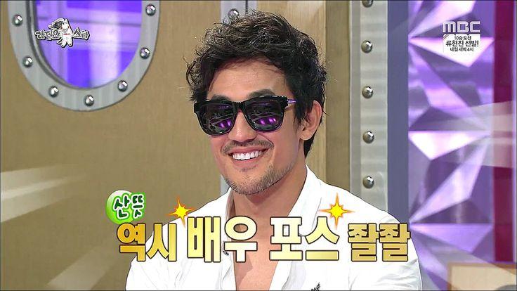 FRENK heritage  배우 한정수 in MBC 라디오 스타