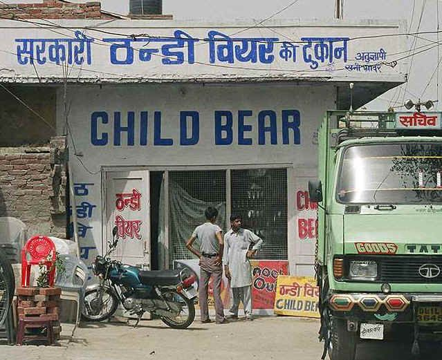 "The infamous sign board somewhere in North India. They mean to say ""Chilled Beer"", it's written in Hindi on top. It happens to be a Government authorized beer shop."