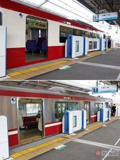 京急電鉄と三菱重工が2016年10月24日月どこでもドアの実証試験を三浦海岸駅で開始したみたいだね 列車によってドアの数や位置が異なっても柔軟に対応できるのが特徴 これが広がれば誰でも安心して利用できる駅になるね tags[神奈川県]