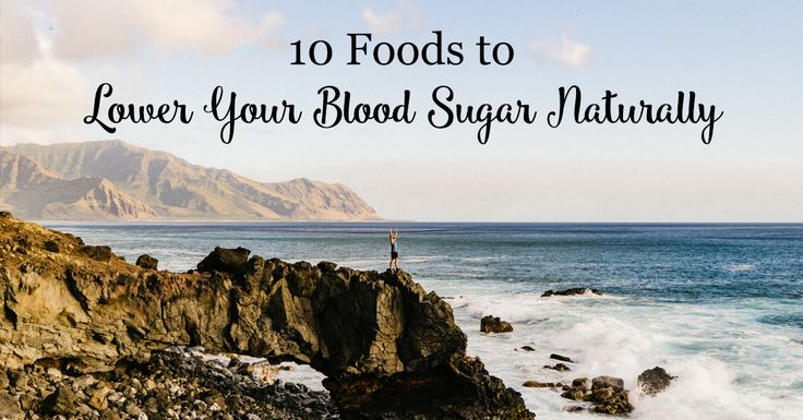 The Micronized Purple Rice is my favorite food to help lower blood sugar naturally, but here are 10 more foods you may not have know that can help...