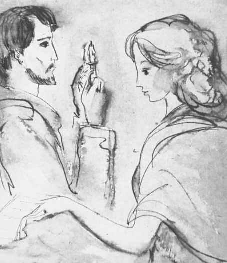 Мастер и Маргарита в подвале у застройщика