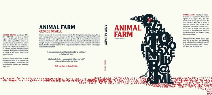 an analysis of the idea of communism in animal farm by karl marx Animal farm and communism aditi t4 animal farm, written by george orwell, is the story of how communism began as a great idea, but eventually failed when put into practice and the old major represents karl marx who gave out his ideas about communism.