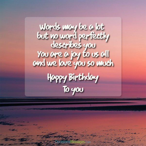 Anniversary Wishes For Brother And Bhabhi Quotes: 25+ Best Ideas About Birthday Wishes For Brother On