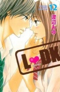 """L-DK Manga -- Shuusei Kugayama is the """"prince"""" of his high school, but he always turns down confessions--including one from Aoi Nishimori's best friend. Although she initially hates him for this, when Shuusei moves in next door to Aoi, who lives alone, she starts thinking that he might not be such a bad guy after all..."""