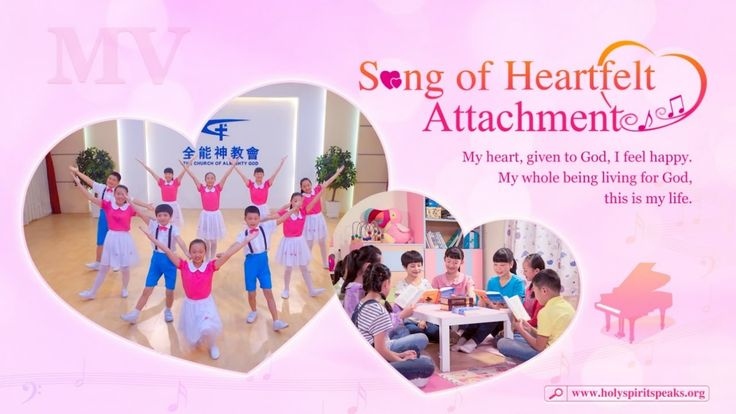 "God's Love Conquers Man's Heart | ""Song of Heartfelt Attachment"" (Offici..."