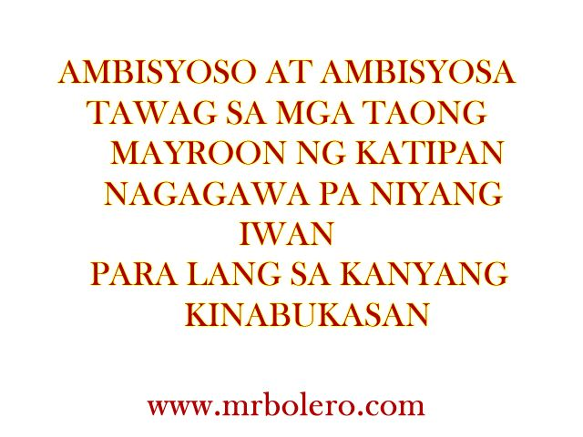 patama quotes tagalog - photo #22