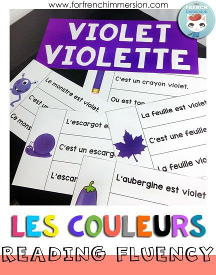 French Reading Fluency Practice Sheets and Center Cards - a way of practicing both color words and improving reading fluency!