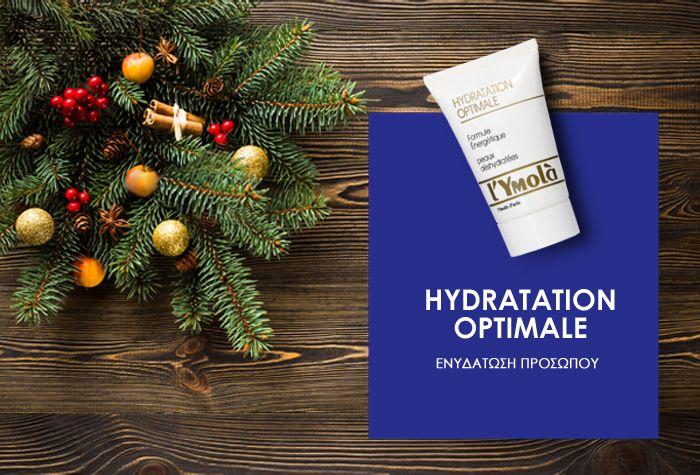 Ένα πολύ ιδιαίτερο και πρακτικό δώρο για τη γυναίκα. Η κρέμα Hydratation Optimale προσφέρει στην ευαίσθητη επιδερμίδα του προσώπου βαθιά ενυδάτωση και περιποίηση. L'Ymola <3 lymola <3