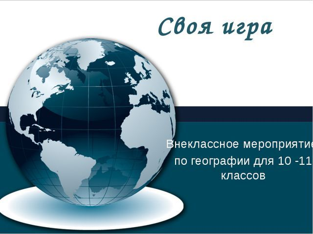 Спиши ру русский язык 6 класс сжатое изложение по теме зимняя ночь