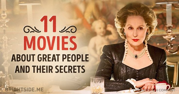 11brilliant movies about great people and their secrets