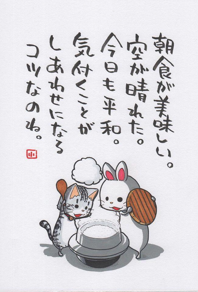 居心地はいいけど寝心地は悪い|ヤポンスキー こばやし画伯オフィシャルブログ「ヤポンスキーこばやし画伯のお絵描き日記」Powered by Ameba