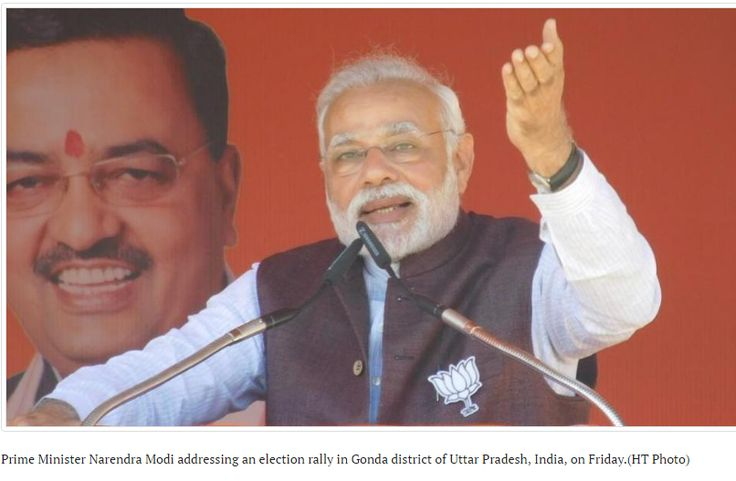 """Brand Modi is still a big attraction in much of Uttar Pradesh """"The prime minister's mix of extravagant promises, powerful rhetoric and incendiary Hindu nationalism continues to be a major attraction in the state. Get Narendra Modi's & BJP's latest news and updates with - http://nm4.in/dnldapp http://www.narendramodi.in/downloadapp. Download Now. """""""
