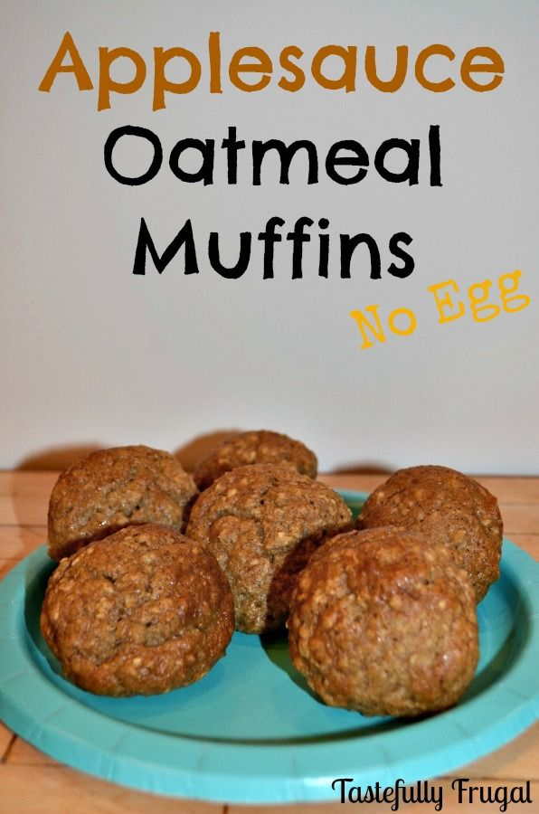 Looking for a quick and easy breakfast or snack for your picky little one? These Applesauce Oatmeal Muffins are super easy to make and even the pickiest of eaters will love them!