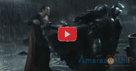 WATCH – Batman v Superman Extnd Trailer