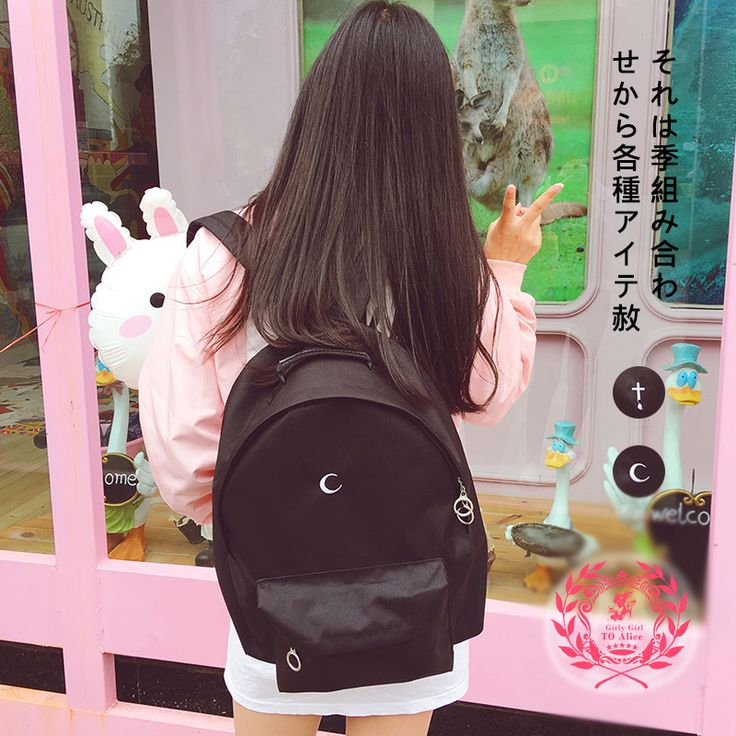 Girly Girl Boutique Backpack on Girly Girl の To Alice.Harajuku Lovers Moon Cross Backpack Kpop Fashion Black Bag Gg404 is a must to make an amazing outfit. You can wear it in any occasion - school, office, dates, and parties.